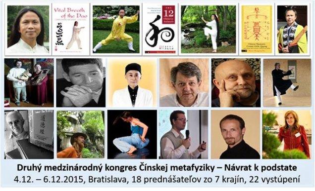 Druhý Medzinárodný kongres Čínskej metafyziky